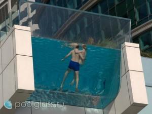 Висячий бассейн